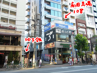 高田馬場108。JR降りて早稲田に向かうメイン通り。