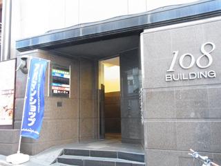 後ろ側は居酒屋や日本語教室なんかが入る雑居ビル