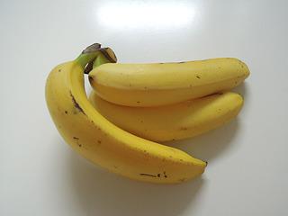 バナナいきます!
