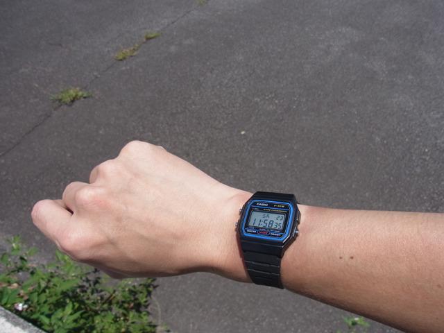 時計をしたまま外にいたら
