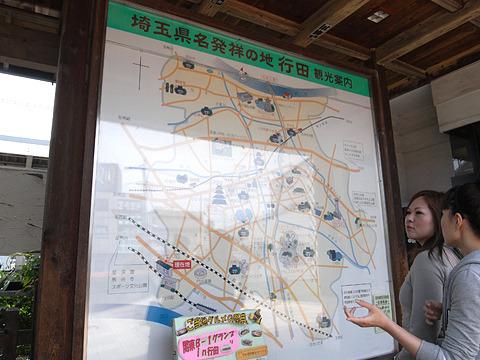駅の観光案内にて「県名発祥の地」。そう、「さきたま」ですね。