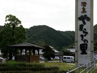 温泉施設の周辺は、野宿に適した所も多い