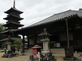 70番札所、本山寺に到着
