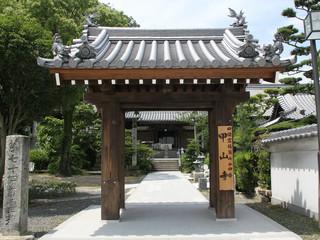 74番札所の甲山寺が現れる