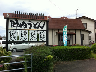 一応、まだ香川県内なので、昼食はうどん