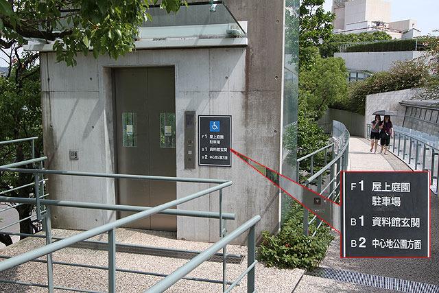 途中には、先ほど入り口玄関前にあったのと同じエレベーターが。