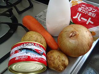 鮭水煮缶、ジャガイモ、ニンジン、タマネギ、ラード、小麦粉、砂糖、塩を使用。お好みで胡椒も少々。