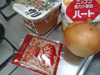 葱味噌バターの材料。タマネギ、鰹節、味噌、小麦粉。あと、砂糖と水を使用。