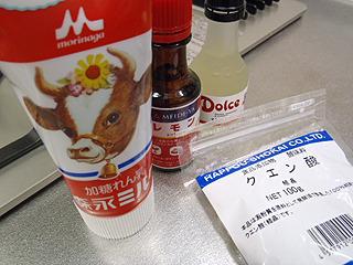 カルピス様飲料速製法の材料。コンデンスミルク、クエン酸、オレンジ香料、レモン香料。あと砂糖と水を使用。