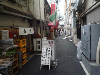 この通りのはずなのだが…。