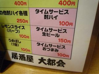 昼は1000円あれば十分かも。