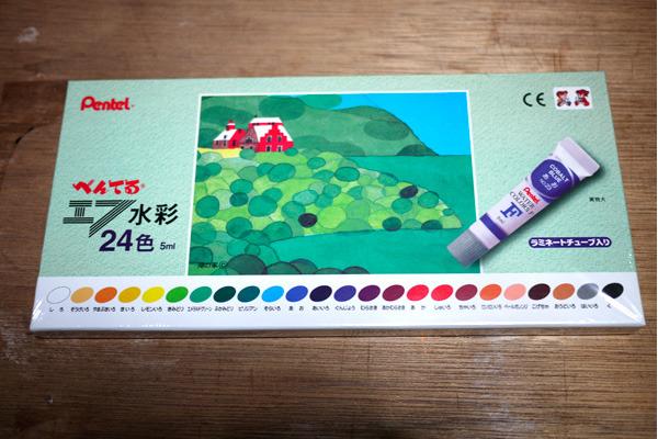 小学生の頃、使ってましたよね、ぺんてるの絵の具