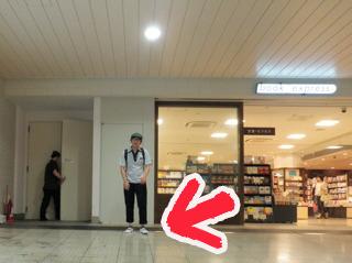 上野で乗り換え(元気ない)