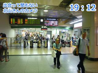 北山さんは八重洲中央口のあたり(改札外)