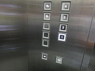 あれ、地下4階以下が押せない