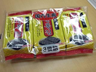 韓国海苔は焼き肉屋で食べるのの5分の1くらいか