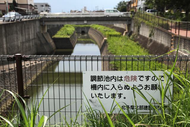 ここで初めて「調節池」と書いてあるのを見た