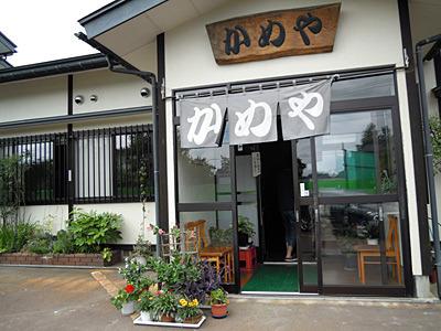 創業は古いのですが、新しく建て直したらしく、きれいで大きなお店です。