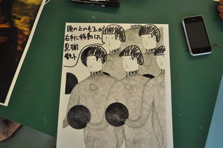 黒柳右手つこ(作・僕)