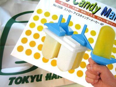 ハンズはなんでもあるね! 家庭用アイスキャンデーが4本作れる容器、ゲット。昔、こういうの、実家にもあったなあ、懐かしい。最近の子供は、手作りアイスキャンディー、あんまりやらないのだろうか。