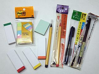 色んなふせんや筆ペンを買ってきた。
