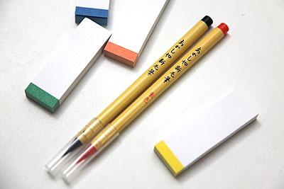 筆ペンも色々試したけど、この「あかしや新毛筆」が最高だった。筆の滑りがよく、すごく書きやすい。