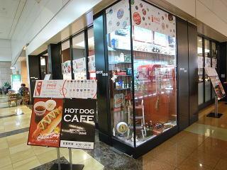 関係あるのはこちら。件の自販機があるという「HOT DOG CAFE」