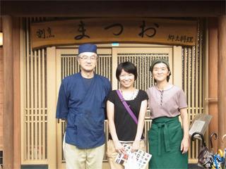 私の叔父と同級生のご主人と、奥さん。