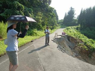 先日の地震、大雨による土砂崩れ