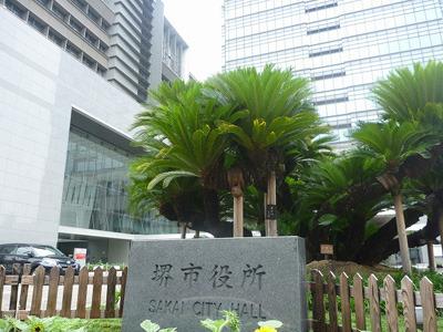まずは堺市役所へ。