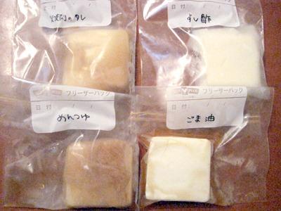 豆腐冷蔵24時(間)