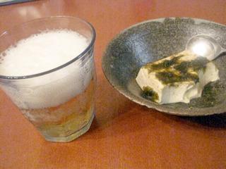 ビールを!