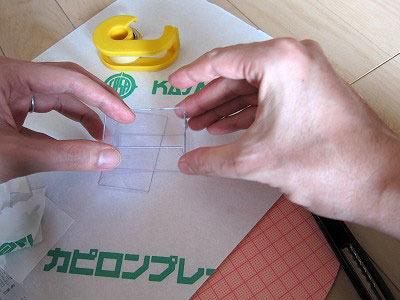 プラ板を切って適当に型を作ります