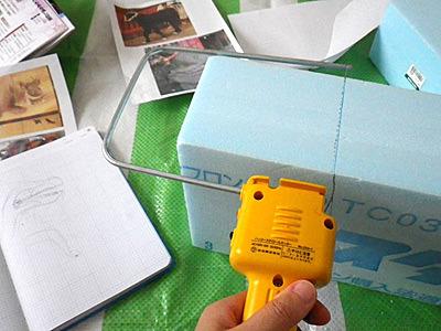 電熱線発泡スチロールカッターも使える。