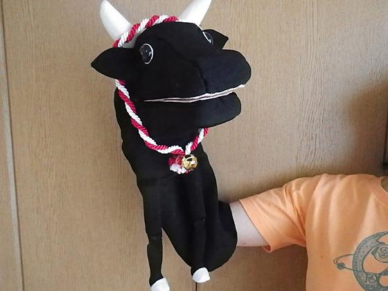 歌舞伎の牛である、名前はまだない。