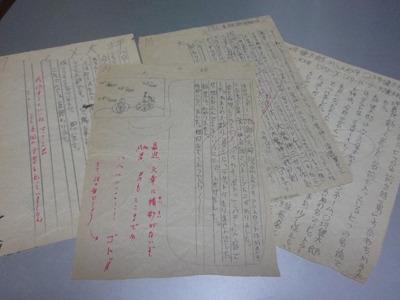 おそらく1983年ごろの古文書、いや日記。