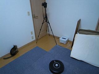 空いたスペースに掃除ロボット投入。もちろん撮影機材も。