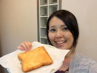 ほら! 揚げパン揚げパン!