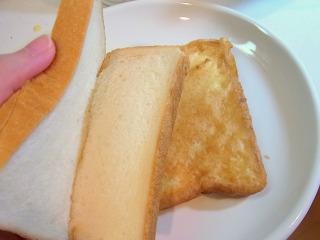 揚げられていない方のパンを折って、
