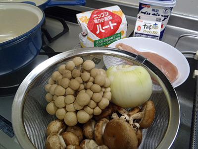 シメジ、椎茸、マッシュルーム、タマネギ、鶏胸肉。生クリーム、牛乳、小麦粉、塩、胡椒も使います。この本では、生クリームとヨーグルトを1対1で混ぜた物をサワークリームと呼んでいました。