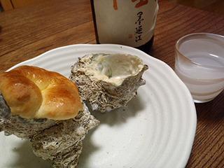 でも、磯臭いのは若干でした。味は美味しかったので、日本酒と合わせてみました。ロシア料理うまいね。日本酒とも合う。