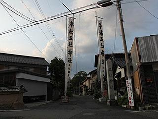 ここが火振り祭のスタート地点、五社神社。