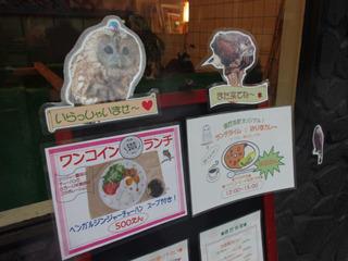 ランチは500円から。800円のカレーなんかも。