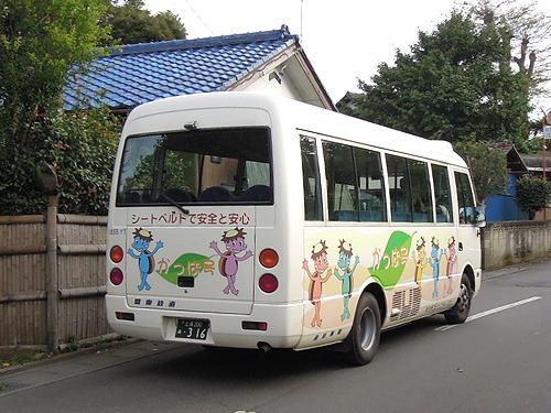 バスのカッパは違うデザイン