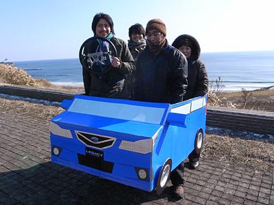 家族ぐるみで出演した乙幡さんの記事「稚内から東京へバスで帰る」