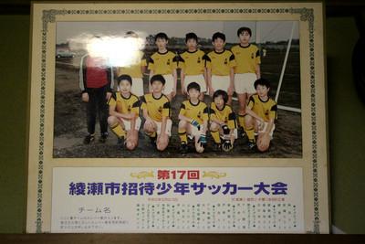 綾瀬市の周辺では、女子サッカーが盛んだ(写真は私の弟のもので、なでしこジャパンとは一切関係が無い)