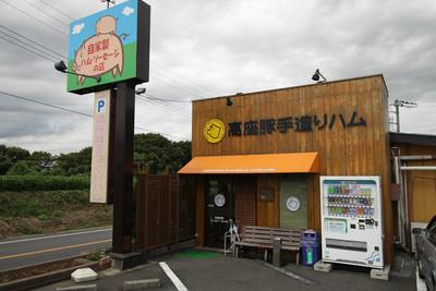 小さなお店だが、お客は結構入っているようだ