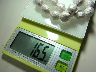 そりゃそうだ、重さは16.5g!
