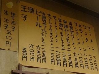フルオプションで1350円