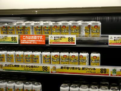 ビールがさらに安くなって100円切った。お祭りが100円ショップ超えた瞬間である。(実際、ちがうけど)